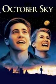เติมฝันให้เต็มฟ้า October Sky (1999)