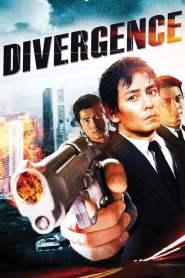 โคตรคน 3 คม Divergence (2005)