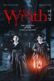 นางอาฆาต The Wrath (2018)