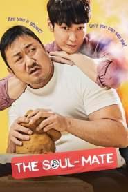 คนกับผี คู่เเสบแบบว่าป่วง The Soul-Mate (2018)