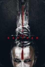 กัปตันแดงเดือด Laal Kaptaan (2019)