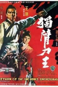 เดชไอ้ด้วน ภาค 2 Return of the One-Armed Swordsman (1969)