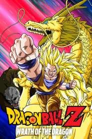 ดราก้อนบอล Z เดอะ มูฟวี่ 13 ฤทธิ์หมัดมังกรถล่มโลก Dragon Ball Z: Wrath of the Dragon (1995)