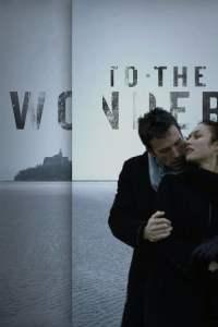 รอวันรักลึกสุดใจ To the Wonder (2013)