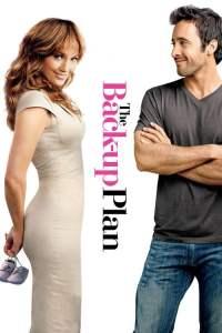 พบชายงามยามตุ๊บป่อง The Back-Up Plan (2010)