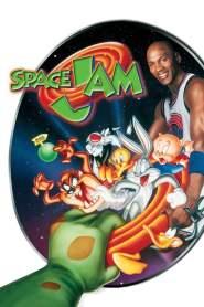 สเปซแจม ทะลุมิติมหัศจรรย์ Space Jam (1996)