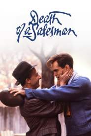 อวสานเซลส์แมน Death of a Salesman (1985)