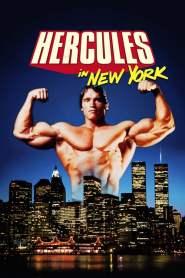 เฮอร์คิวลิสตะลุยนิวยอร์ค Hercules in New York (1970)