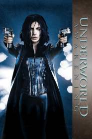 สงครามโค่นพันธุ์อสูร 4: กำเนิดใหม่ราชินีแวมไพร์ Underworld: Awakening (2012)