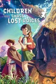 เด็กสาวกับเสียงเพรียกแห่งพิภพเทพา Children Who Chase Lost Voices (2011)