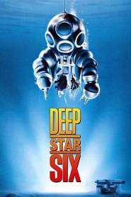 อสุรกายลึกสุดทะเล DeepStar Six (1989)