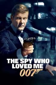 007 พยัคฆ์ร้ายสุดที่รัก ภาค 10 The Spy Who Loved Me (1977)