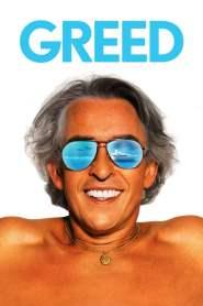 Greed (2020)