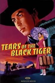 ฟ้าทะลายโจร Tears of the Black Tiger (2000)