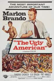 อเมริกันอันตราย The Ugly American (1963)