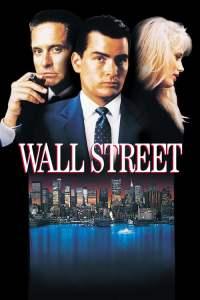 วอลสตรีท หุ้นมหาโหด Wall Street (1987)