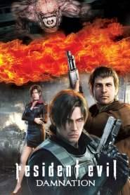 ผีชีวะ สงครามดับพันธุ์ไวรัส Resident Evil: Damnation (2012)