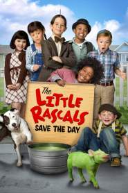 แก๊งค์จิ๋วจอมกวน 2 The Little Rascals Save the Day (2014)