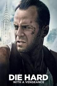 ดาย ฮาร์ด 3 แค้นได้ก็ตายยาก Die Hard: With a Vengeance (1995)