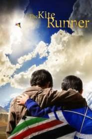 เด็กเก็บว่าว The Kite Runner (2007)