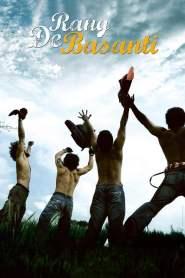 เลือดเนื้อพลีเสรีชน Rang De Basanti (2006)