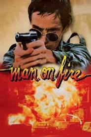 คนแค้นเดือด Man on Fire (1987)