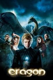 เอรากอน กำเนิดนักรบมังกรกู้แผ่นดิน Eragon (2006)