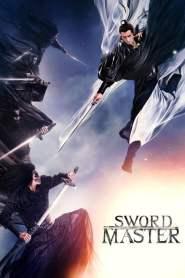 ดาบปราบเทวดา Sword Master (2016)