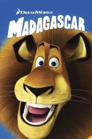 มาดากัสการ์ Madagascar (2005)