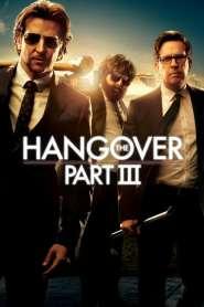 เดอะ แฮงค์โอเวอร์ ภาค 3 The Hangover Part III (2013)
