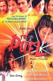 พายุดาบดวลสะท้านฟ้า The Duel (2000)