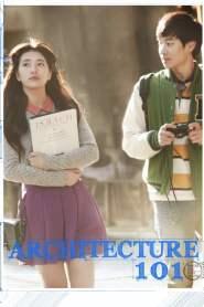รักแรกในความทรงจำ Architecture 101 (2012)
