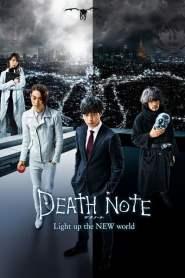 สมุดมรณะ Death Note: Light Up the New World (2016)