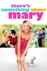 มะรุมมะตุ้มรุมรักแมรี่ There's Something About Mary (1998)