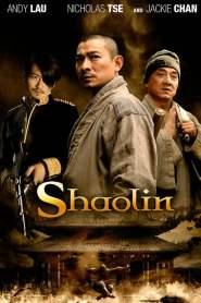 เส้าหลิน สองใหญ่ Shaolin (2011)