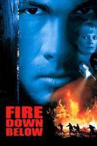 ยุทธการทุบเพลิงนรก Fire Down Below (1997)