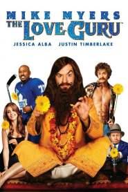 ปรมาจารย์รัก สูตรพิสดาร The Love Guru (2008)