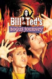 บิลล์กับเท็ด ตอน สองหุ่นยนต์เขย่าโลก Bill & Ted's Bogus Journey (1991)