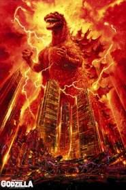 การกลับมาของก็อดซิลลา The Return of Godzilla (1984)