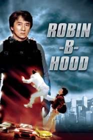 วิ่งกระเตงฟัด Robin-B-Hood (2006)