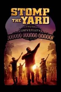 จังหวะระห่ำ หัวใจกระแทกพื้น Stomp the Yard (2007)