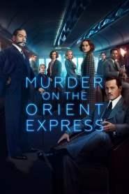 ฆาตกรรมบนรถด่วนโอเรียนท์เอกซ์เพรส Murder on the Orient Express (2017)