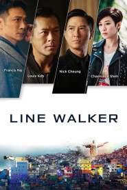 สายลับ สายลวง Line Walker (2016)