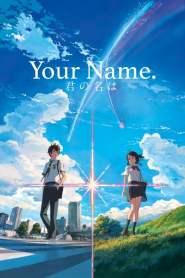 หลับตาฝัน ถึงชื่อเธอ Your Name. (2016)