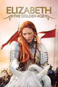 อลิซาเบธ: ราชินีบัลลังก์ทอง Elizabeth: The Golden Age (2007)