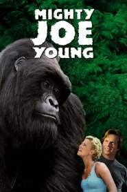 ไมตี้ โจ ยัง สัญชาตญาณป่า ล่าถล่มเมือง Mighty Joe Young (1998)