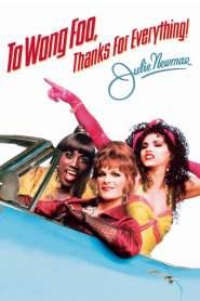 สามแต๋ว เฮอะ! ใครว่าไม้ประดับ To Wong Foo, Thanks for Everything! Julie Newmar (1995)