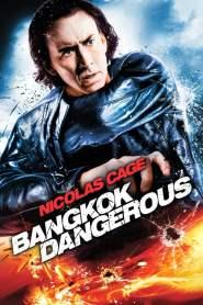 ฮีโร่ เพชฌฆาต ล่าข้ามโลก Bangkok Dangerous (2008)