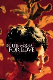 ห้วงรักอารมณ์เสน่หา In the Mood for Love (2000)