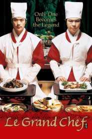 บิ๊กกุ๊กศึกโลกันตร์ Le Grand Chef (2007)